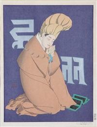 le prière de minuit, lama mongol by paul jacoulet