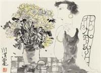 餐桌旁的女人 by ma xiaojuan