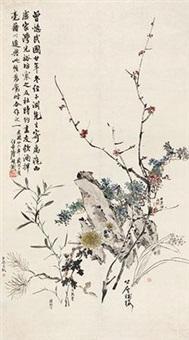 四时清供 by various chinese artists