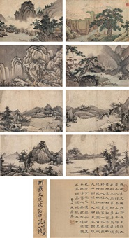 landscape (album w/8 works) by dai wenjing
