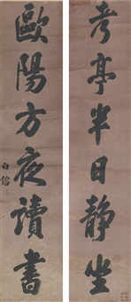 couplet in running script (pair) by bai rong