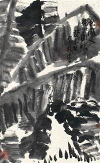 小园 by jiang baolin