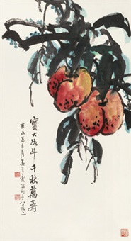 寿桃图 立轴 纸本 by wu qingxia