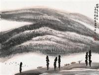 牧归 by liu shumin