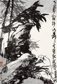 竹石图 by liang qi