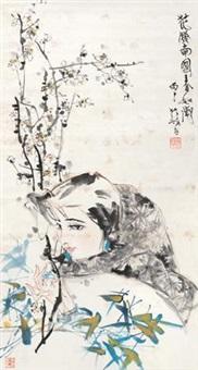 花发南国春如潮 by lin yong
