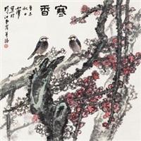 寒香图 by liang rujie