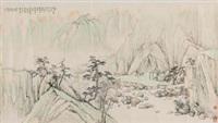 霭春 by xu guangju
