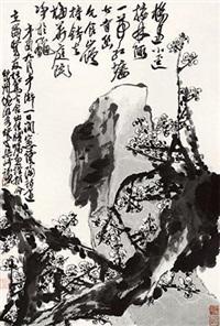 墨梅 by liang qi