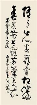 草书 立轴 纸本 by chen peiqiu