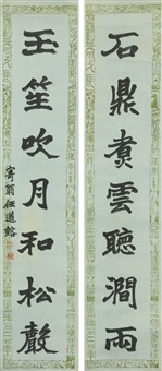 calligraphy couplet in regular script by ren daorong