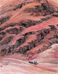 火烟山下赶巴扎 (landscape) by ma xinle