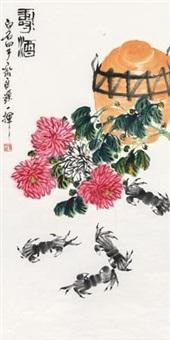 寿酒 by qi liangchi