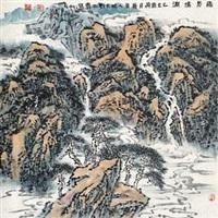 飞泉鸣涧 by liu sanqi