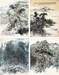 山水 (in 4 parts) by liu zhiyong