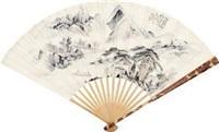 溪山闲远 (landscape) (recto-verso) by xu zhao