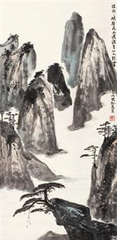 黄山松云 立轴 纸本 by ya ming