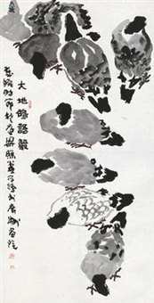 八鸽图 by liang zhaotang