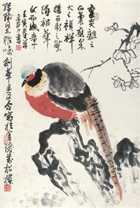 花鸟 (bird) by yu jianhua and luo shuzi