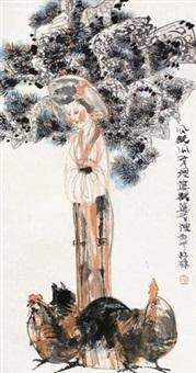 仕女 by lin yong
