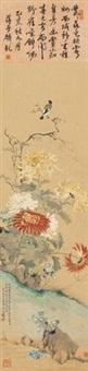 花卉 (书法) by jin zhang