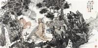 秋山泉韵 镜心 纸本 by xu huiquan