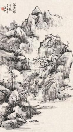 池阳湖写记 by huang binhong