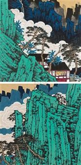 吟诗图 坐看云起时 (二幅) (landscape) (2 works) by xu jun