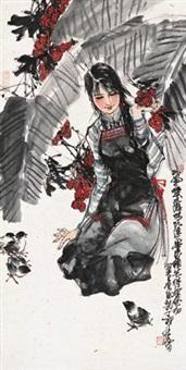 岭南五月熟荔枝 by lin yong