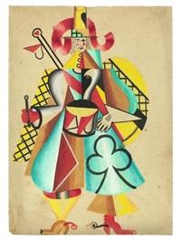 figurine (costume design) by pavel tchelitchew