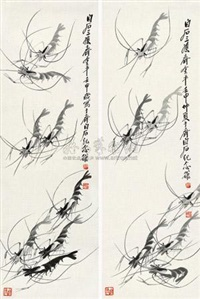 群虾 (两帧) (2 works) by qi jinping