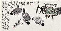 鸽语竹音 by liang zhaotang