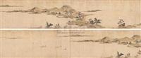 钟陵秀色图 (beautiful colors on the bell hill) by wen dian