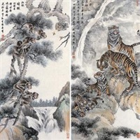 虎猴 (in 2 parts) by jiang wei
