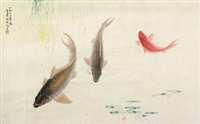 鱼藻图 镜心 纸本 by wu qingxia