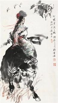 阿坝草原之牧 by liu jirong
