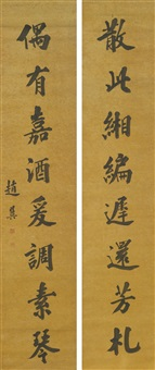 calligraphy couplet in regular script by zhao yi