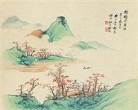 春渡图 立轴 纸本 by qi kun