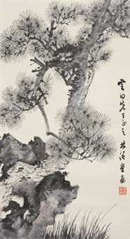松寿 by lin yutang