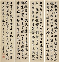 calligraphy (+ 3 others; 4 works) by jiang xizeng