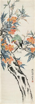 parrot and loquats by lin shaobo