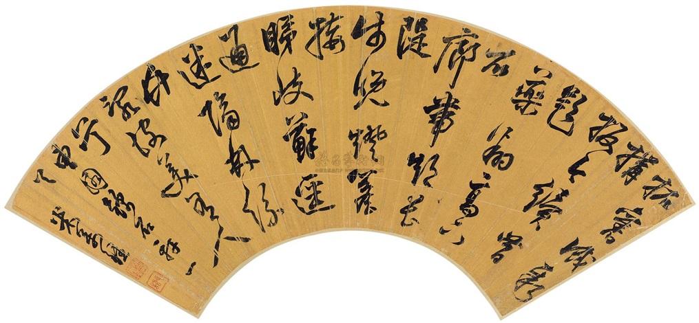 草书五言诗 calligraphy in cursive script by mi wanzhong