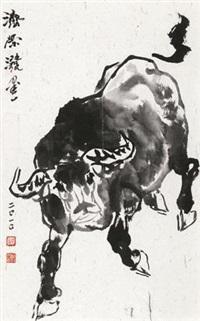牛 by liu jirong