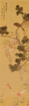 紫绶金章 by ma yuanyu