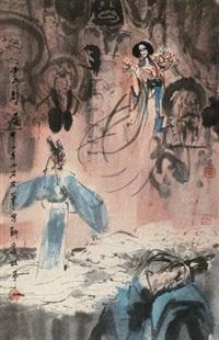 画壁图 by fu xiaoshi