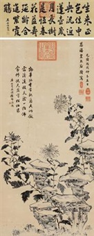 秋菊(指画) (autumn chrysanthemum) (+ shitang) by empress dowager cixi