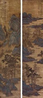 青绿山水图双幅 by wen zhengming