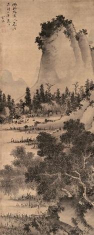 landscape by guan si