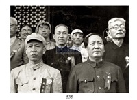 mao zedong and liu shaoqi in founding ceremony by xu xiaobing