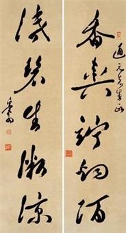 行书五言 对联 (couplet) by deng sanmu